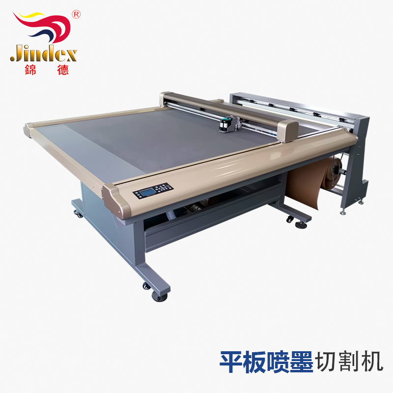 Flatbed Inkjet Cutter JD-JC Series