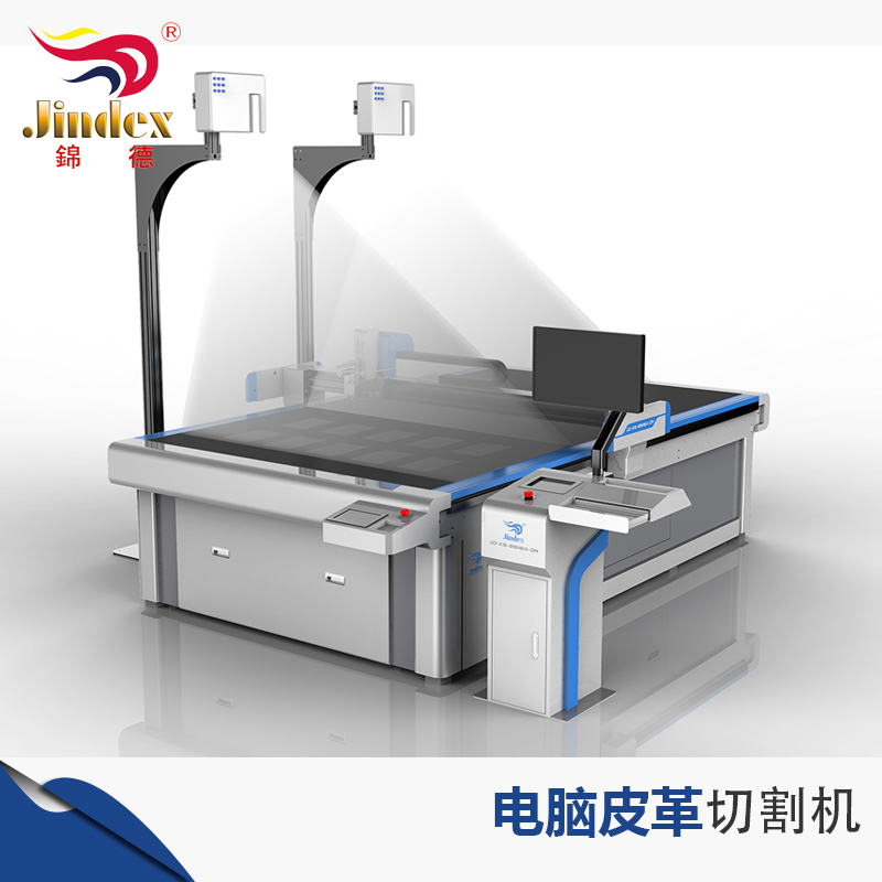 CNC Leather Cutting Machine JD-AS-L Series
