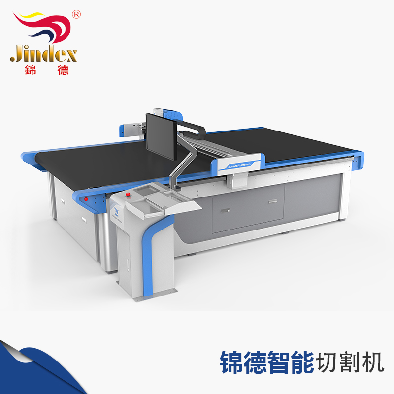Jindex Intelligent Cutting Machine AS-P Series