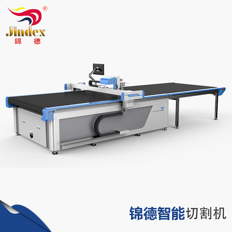 Jindex Aviation Exhibition Industry Cutting Machine ASF Series