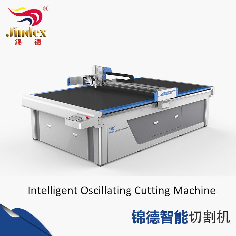 Jindex CNC Intelligent Oscillating Cutting Machine  JD-AS Series