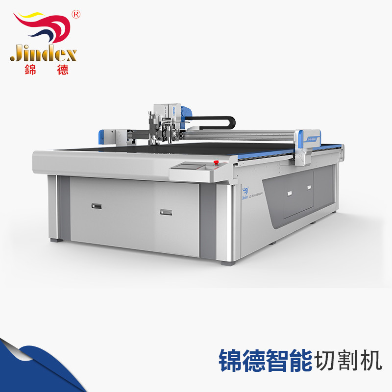 Jindex Intelligent Advertising Sign Cutting Machine JD-ASF Series